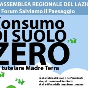 """""""Consumo di suolo zero"""", nasce Salviamo il Paesaggio Lazio"""