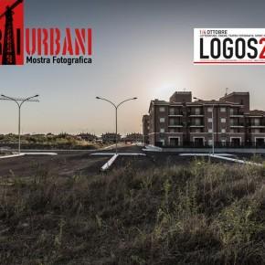 I deserti urbani di Roma a Logos 2015