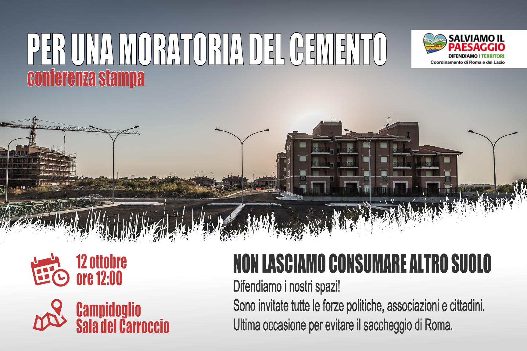 """Il 12 ottobre si svolge in Campidoglio la conferenza stampa """"Moratoria del Cemento"""". Salviamo Roma dalla speculazione"""