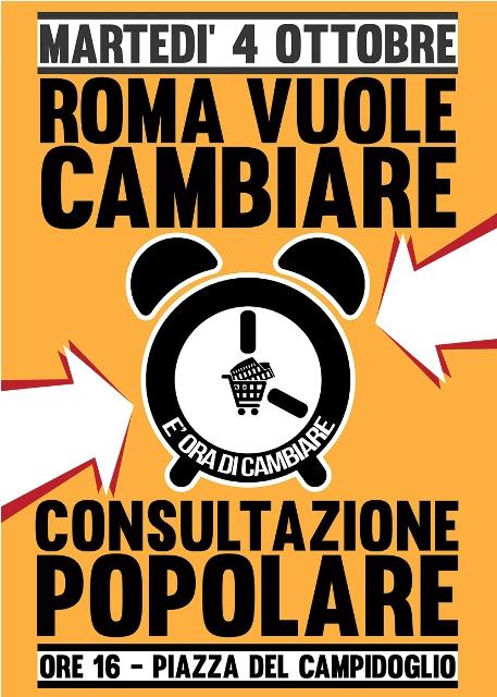 Manifesto dell'iniziativa del 4 ottobre 2016 in Campidoglio
